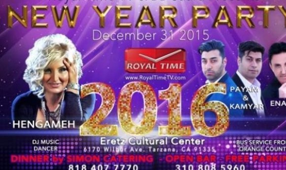 Hengameh at New Year's Eve Gala