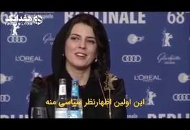 اعتراض لیلا حاتمی به سرکوب تظاهرات مردم در ایران (ویدیوی انگلیسی دست و پا شکسته)
