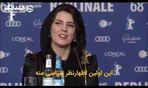 اعتراض لیلا حاتمی به سرکوب تظاهرات مردم در ایران (ویدیوی ...