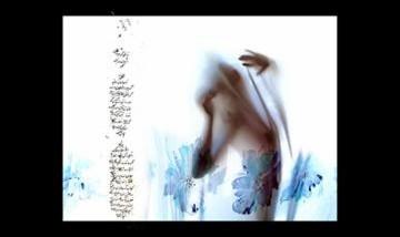 نمایشگاه آثار نقاشی نادر داوودی