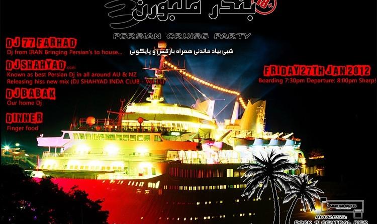 پارتی ایرانی در کشتی تفریحی