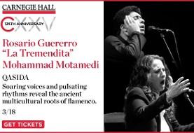 قصیده: آواز ایرانی و فلامنکوی اسپانیا
