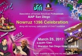AIAP San Diego Nowruz ۱۳۹۶ Celebration, Dinner, Music and Dance