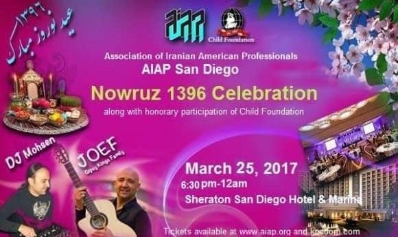 جشن نوروز انجمن متخصصین ایرانی سن دیگو همراه با شام، موسیقی و رقص