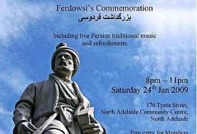 Poetry Night: Ferdowsi's Commemoration