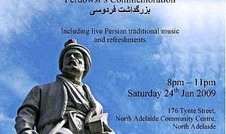 Poetry Night: Ferdowsi's Commemoration