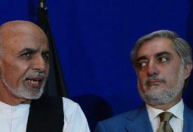 باز اما و اگر در انتخابات افغانستان: عبدالله عبدالله نتایج انتخابات را قبول ندارد