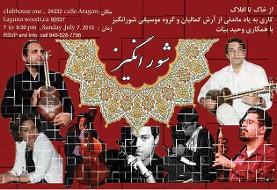 Shoorangiz Ensemble Concert