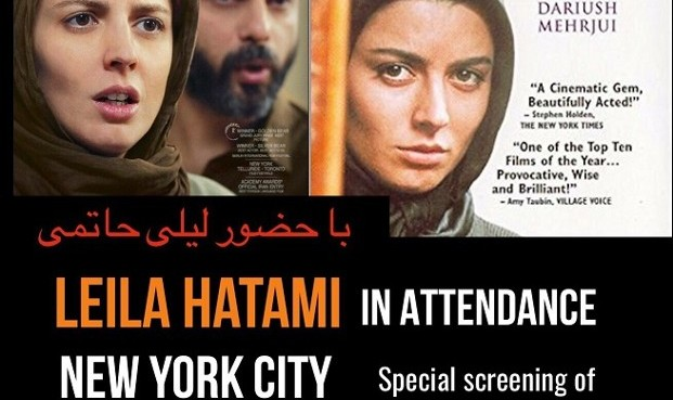 Leila Hatami for the first time in New York, Special Screening of A Separation, and Leila