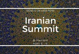 گردهمایی ایرانیان در دانشگاه هاروارد، شام، کنفرانس و کنسرت محسن نامجو