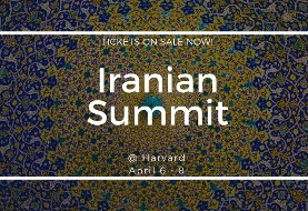 Iranian Summit at Harvard: Gala, Conference and Concert by Mohsen Namjoo