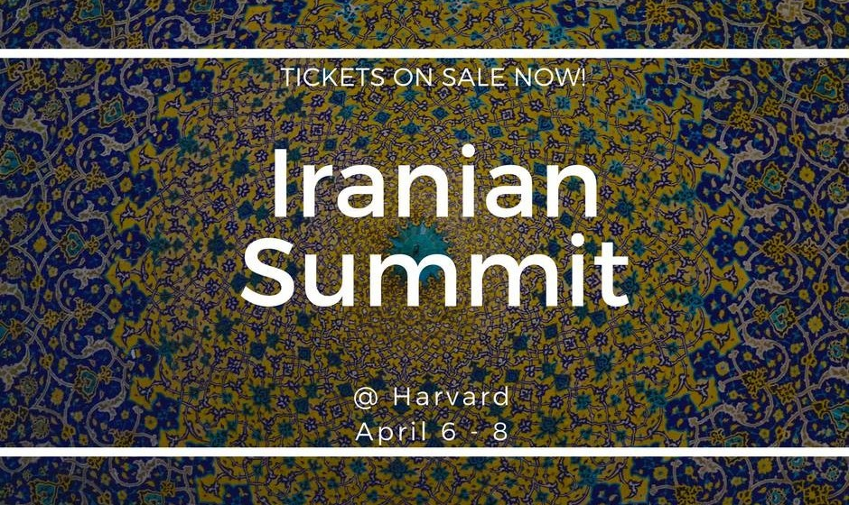 Iranian Summit at Harvard: Gala, Conference and Concert by Mohsen Namjoo