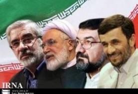 رای گیری انتخابات ریاست جمهوری ایران در آریزونا