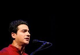Homayoun Shajarian Live in London