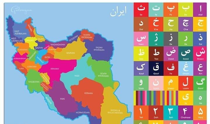 قصه گویی به فارسی