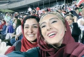 سرانجام موافقت پلیس با پخش دیدار فوتبال ایران و اسپانیا در ورزشگاه آزادی