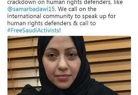 علیرغم تهدید تجاری، کانادا و عفو بین الملل بر دفاع از حقوق بشر و زنان در عربستان تاکید کرد