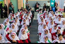 آموزش و پرورش: جداسازی دانشآموزان افغانستانی از ایرانی ممنوع شد