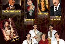 جشن شب یلدا در خانه فرهنگ و هنر