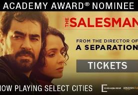 Screening of THE SALESMAN, Academy Award Nominee by Asghar Farhadi