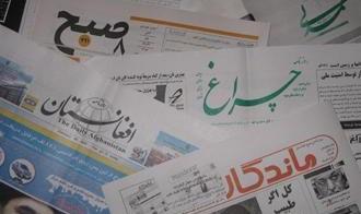 روزنامههای گل و شهروند تبرئه شدند