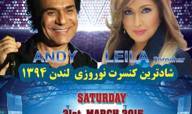 Andy & Leila Forouhar Live in concert