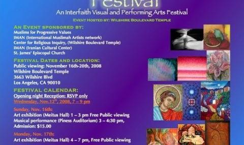فستیوال هنری خدا زیبایی را می ستاید