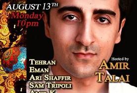 Comedy Bazaar Hosted by Amir Talai featuring Tehran, Eman, Amir K, and more!