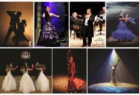 ترنم یادها و خاطره ها در غربت: شب رقص، شعر و موسیقی روزهای طلایی ایران
