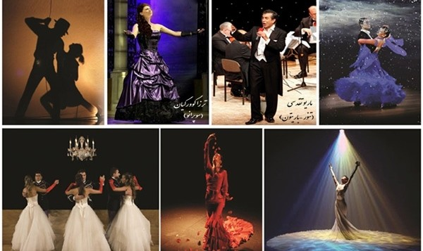 Memories in Exile: Iranian Arts, Culture in History