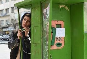 تیزر فیلم توقیف شده تهران پاریس