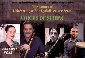 Elahé Omidyar Mir-Djalali Lecture Series and Hossein Omoumi Concert