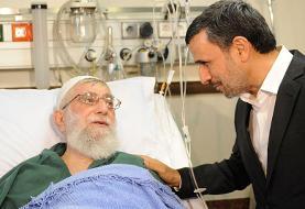 احمدی نژاد اعتقادش این است که جمهوری اسلامی نظام پایداری نیست در صورت حمله آمریکا یا فوت رهبری سقوط خواهد کرد