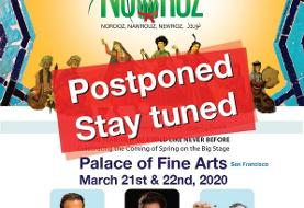 POSTPONED:  The Story of Nowruz: Original Live Stage Production