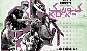 کنسرت کیوسک در سانفرانسیسکو