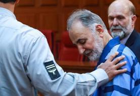 Najafi appeals the eye-for-eye sentence