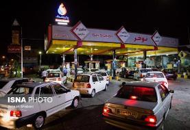 شرکت نفت: مردم نگران بنزین نباشند، توزیع سوخت در مناطق آسیب دیده حوادث طبیعی ادامه دارد