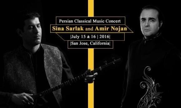 Sina Sarlak, Amir Nojan, Persian Classical Music Concert, FRIDAY