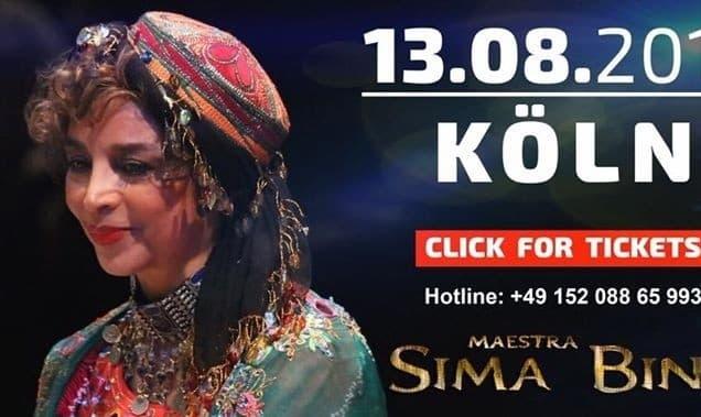 کنسرت سیما بینا در کلن