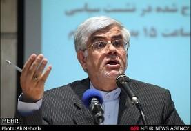 عارف: ناامیدی در قاموس اصلاحات نیست / انتقاد عارف از مدیریت ارزی دولت روحانی