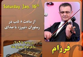 Persian Music by Farzam with Full Iranian Dinner Buffet