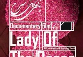 Screening of the documentary film