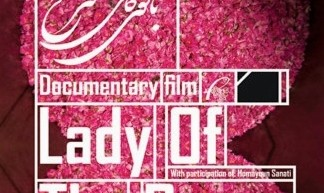 Screening of the documentary film Lady of the Roses