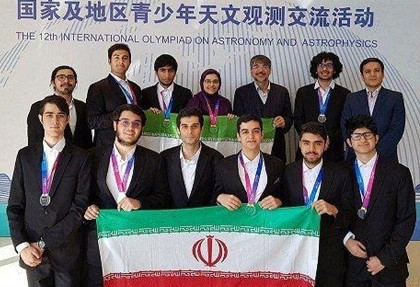 ایرانیان در علم اجدادی خود اول شدند: مقام اول دانشآموزان ایرانی در دوازدهمین المپیاد جهانی نجوم و اختر فیزیک