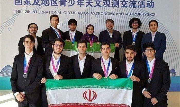 Iranian Students Win World Championship Title in Olympiad on ...