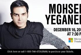 Mohsen Yeganeh, Live in Los Angeles