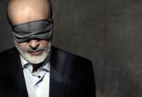 جزییات دستگیری بدهکار بانکی ۱۰۰ میلیاردی در مازندران
