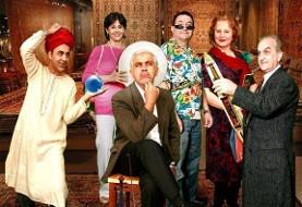 تئاتر کمدی انتقادی