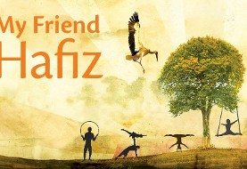 My Friend Hafiz; Perfect way to celebrate Yalda with Music, Circus and Poetry of Hafiz
