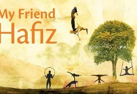 دوست من حافظ: بزرگداشت یلدا با رقصندهها و اکروباتیک زیبای سیرک، نورپردازی و اشعار حافظ